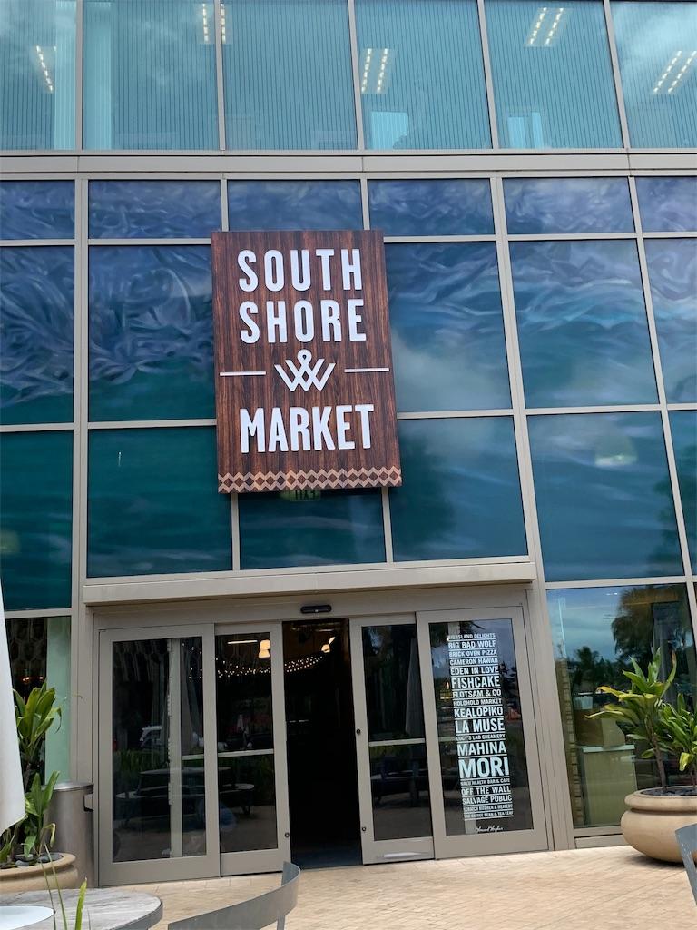 ハワイ 雑貨屋 オススメ おしゃれ 人気 ワードビレッジ ワードセンター