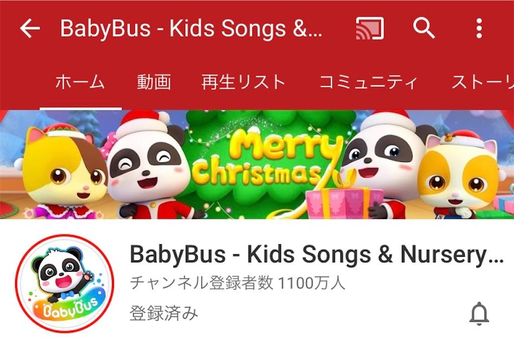 赤ちゃん 英語 youtube おすすめ 英会話 親子で英会話