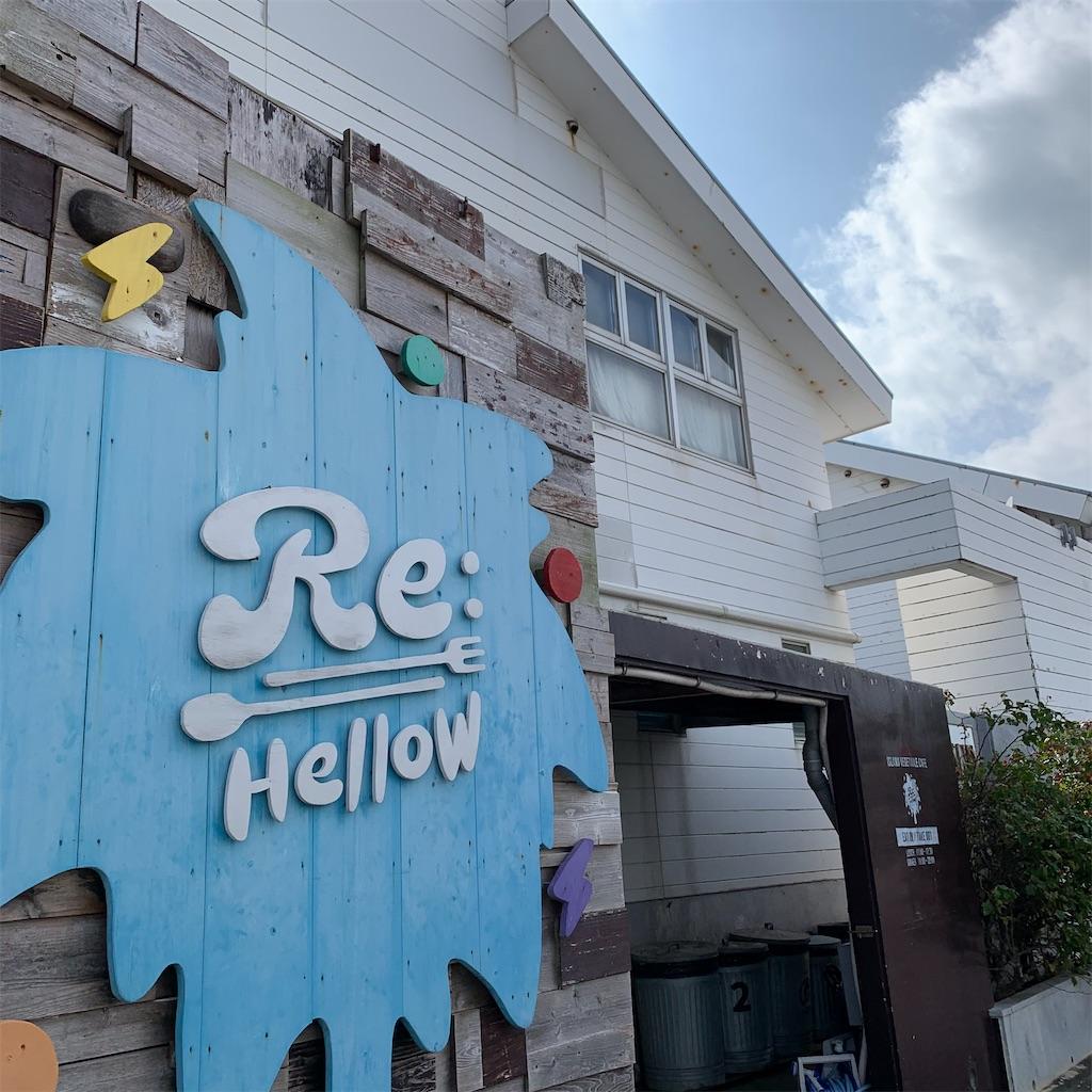 石垣島 カフェ レストラン 海が見える おしゃれ ハレイワ