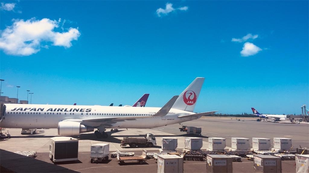 JAL ANA ハワイアン航空 コロナ 運休 減便 無料 払戻 キャンセル